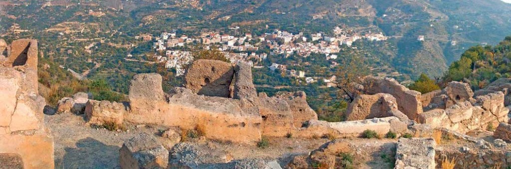 El Castillejo en Güejar Faragüi