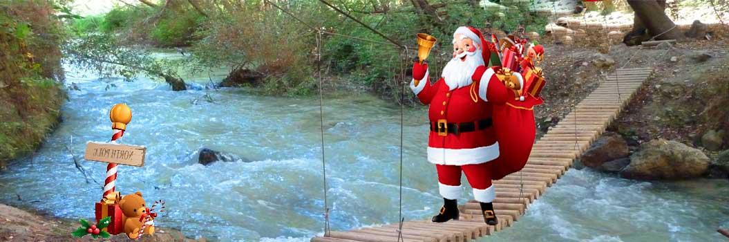 Salida Oficial: Sábado, 15-12-2018 Tajos del río Cacín- Comida de Navidad